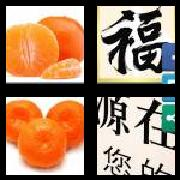4 Pics 1 Word 8 Letters Answers Mandarin